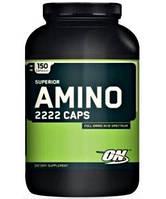 Аминокислоты Amino 2222 (160 tabs)