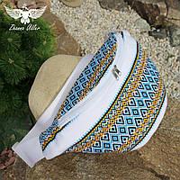 Поясная сумка в украинском стиле