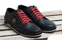 Мужские синие спортивные кожаные туфли ТМ Бастион  а.018с Бесплатная доставка