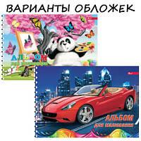 Альбом для рисования обложка цветной мелованный картон 50 лист