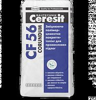 Упрочняющее полимерцементное покрытие-топинг для промышленных полов Ceresit CF 56 Corundum натуральный, 25 кг