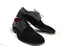 Мужские туфли черные замшевые стиль