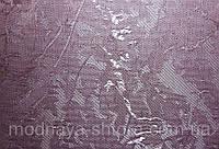 """Тканевые рулонные шторы """"Oasis"""" венеция (сиреневый), РАЗМЕР 120х170 см"""
