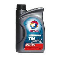 Total Transmission TM 80W-90 1л
