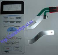Сенсорная панель управления микроволновки G2739NR