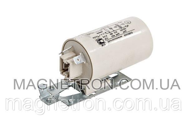Сетевой фильтр стиральной машины Атлант ФС 250/12 ТУ 16-10 КЖИ.116.013 ТУ 908092001039, фото 2