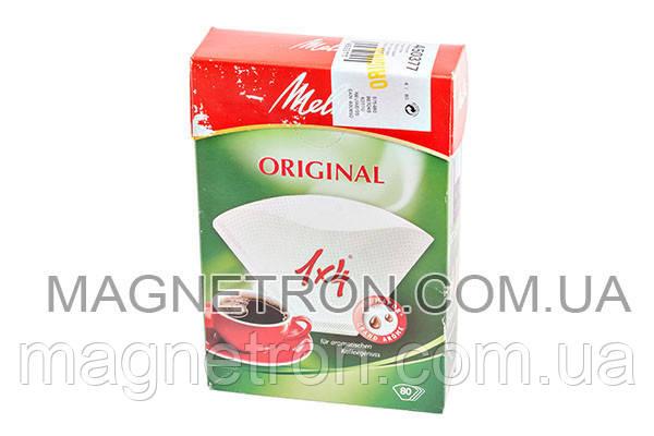 Фильтры бумажные для капельных кофеварок Bosch 450377 (80шт), фото 2