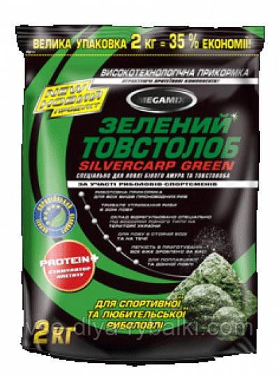 прикормка зеленый толстолоб купить