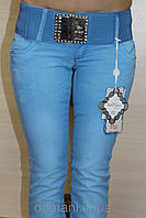 Голубые джинсы с поясом, Турция, размеры 26,27,28,29 маломерка
