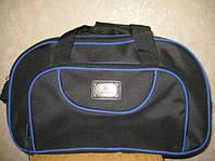 Стильная дорожная сумка для путишествий