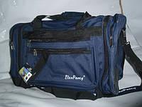 Дорожная  качественная сумка Elen Fancy синяя с черным
