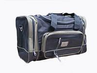Дорожная сумка фирмы ELENFANCY с одним большим карманом