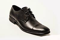 Туфли мужские черные кожаные классические ТМ Бастион а.064ч Бесплатная доставка