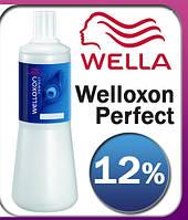 Оксидант Wellоxon  12% 1000 мл
