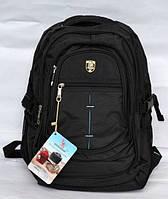 Качественный молодежный рюкзак фирмы XlXlaqlshi