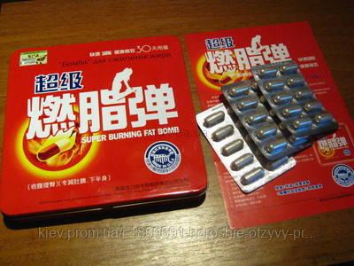 Капсулы для похудения Красная бомба цена 2 000 руб