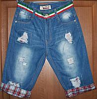 Бриджи джинсовые для мальчиков 140,146 Венгрия
