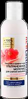 Ультра нежное молочко для снятия макияжа Очищение и комфорт кожи LACTIMILK