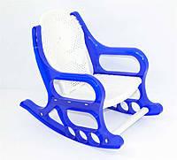 """Детское кресло-качалка (цвет синий )""""K-PLAST""""(7) (Арт. 27739)"""