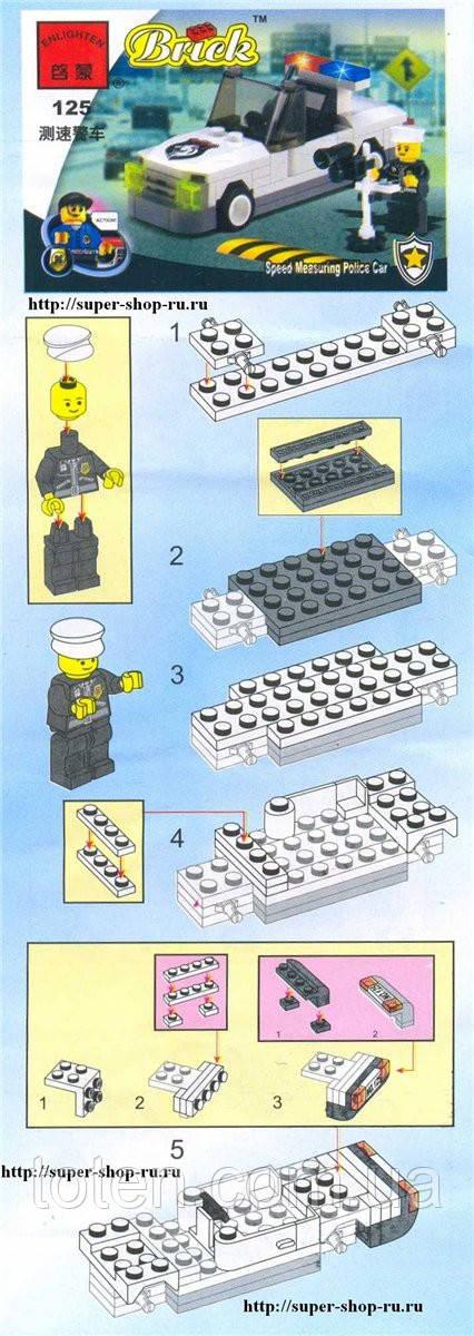Инструкция как из лего сделать полицейскую машину инструкция