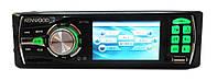 Автомагнитола Kenwood 3015А / ISO c экраном 3 дюйма!