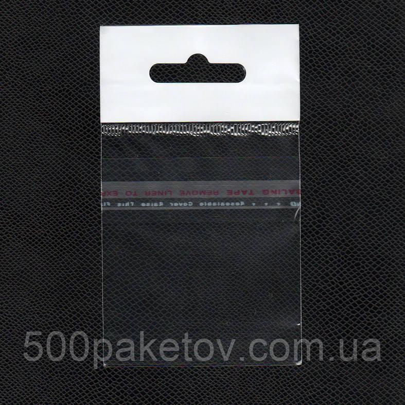 пакеты с клейкой лентой в наличии