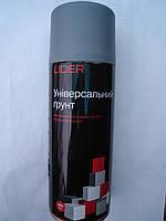 Грунт универсальный Lider аэрозольный (Серый)