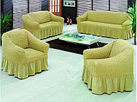 "Чехол для трехместного дивана ""Burumcuk""+2 кресла"