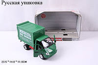Газель Грузовой фургон Мебель 9077-В