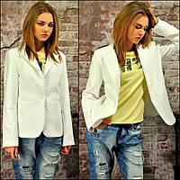 Стеганная весенняя женская белая куртка кожаная,стеганний нарядний женский пиджак