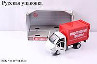 Инерционная машина «Газель Спортивные товары» 9077-C