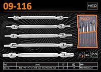 Набор ключей Torx Т15-Т60 с шарниром 5шт., NEO 09-116