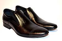 Туфли мужские кожаные классика