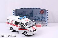 Детская машинка Газель Скорая помощь 9098 C