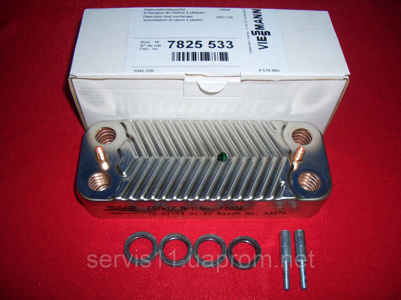 Медный теплообменник для baxi уплотнительные кольца DET 645