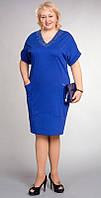Платье женское  р.54-60 V181