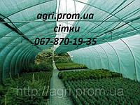 Сетка затеняющая, 45% (2м*100м)  Польша, для теплиц, навесов, заборов