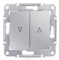 Выключатель для жалюзи электрическая блокировка алюминий Schneider Sedna (SDN1300160)