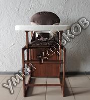 Стульчик - трансформер для кормления из бука темный, коричневый