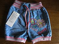 Детские летние  джинсовые шорты, цветочек, для  девочки 1Турция