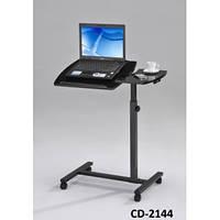 Стойка для ноутбука CD-2144