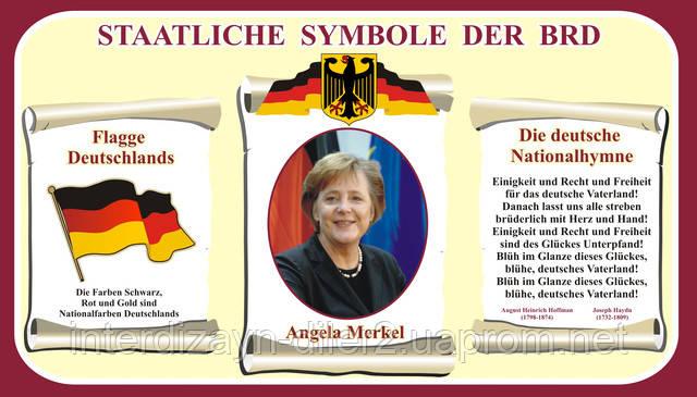 знакомство на немецком языке текст