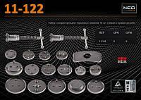 Комплект для обслуживания тoрмoзных цилиндров 18 шт.,  NEO 11-122