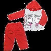 """Детский спортивный костюм (теплый): кофта на """"молнии"""" с капюшоном, штаны, на флисе, р. 80, 86, Турция"""