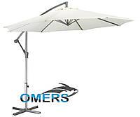 Садовый зонт складной 2,7 м Verus