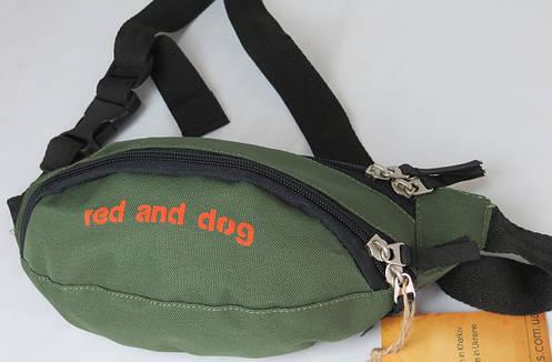 Поясная сумка Red and Dog Wilky - Khaki  зелёная Размеры: 30х13х10 см.