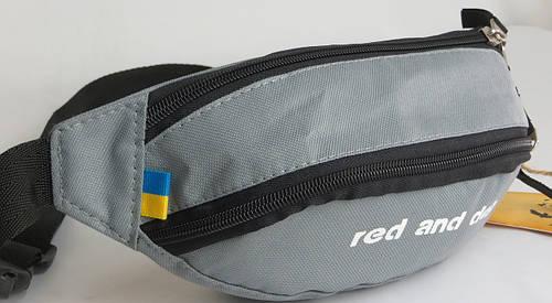 Сумка на пояс Red and Dog Wilky - Grey серая Размеры: 30х13х10 см.