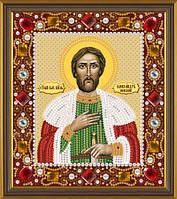 Набор для вышивки бисером Св. Блгв. Великий Князь Александр Невский Д 6101