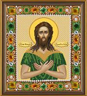 Набор для вышивки бисером Св. Прп. Алексий Человек Божий Д 6102