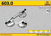 Присоска для установки стекол тройная,  TOPEX  603.0